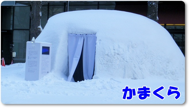 28.2.3雪まつり⑤