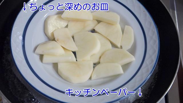二色野菜のムース